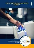 U.S. High-Speed Hand Dryer Market - Industry Outlook and Forecast 2020-2025