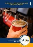 Commercial Beverage Dispenser Market - Global Outlook and Forecast 2020-2025