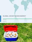 Global Jockey Boxes Market 2018-2022