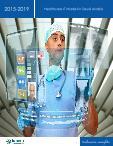 Healthcare IT Market in Saudi Arabia 2015-2019