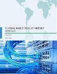 Global Industrial Ethernet Market 2018-2022