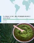 Global Spirulina Powder Market 2018-2022
