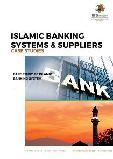 Islamic Banking Case Studies