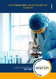 Infectious Disease Diagnostics Market - Global Outlook and Forecast 2020-2025