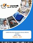 LAMEA Pharmacy Automation Devices Market By Product, By End Use, By Country, Industry Analysis and Forecast, 2020 - 2026