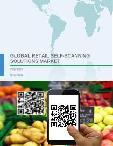 Global Retail Self-scanning Solutions Market 2018-2022