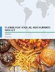 Global Fast-casual Restaurants Market 2017-2021