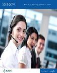 Distance Learning Market in India 2015-2019