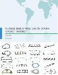 Global Industrial Valve Cover Gasket Market 2017-2021