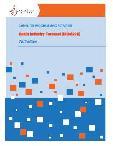 2016 Spain: Computer Programming Activities-Industry Forecast report