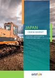 Japan Crane Market - Strategic Assessment & Forecast 2021-2027