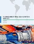 Global Industrial Gas Turbines Market 2017-2021