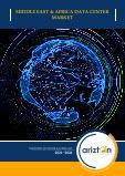 Middle East & Africa Data Center Market - Industry Outlook & Forecast 2021-2026