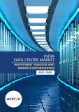 India Data Center Market - Investment Analysis and Growth Opportunities 2021-2026