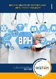 Benign Prostatic Hyperplasia (BPH) Devices Market - Global Outlook and Forecast 2020-2025
