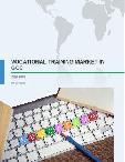Vocational Training Market in GCC 2016-2020