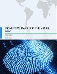 Biometric Market in Middle East 2015-2019